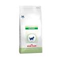 Royal Canin Veterinary Diets-Vet Care Pediatric Weaning (1)