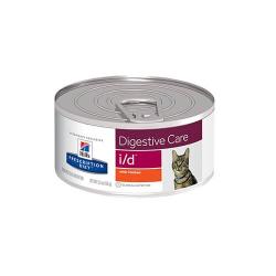 PD Feline i/d. 85 gr.Húmedo. (6)